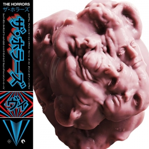 The Horrors - V (CD)