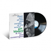Art Blakey - Meet You At The Jazz Corner Of The World: Vol. 2 (LP)