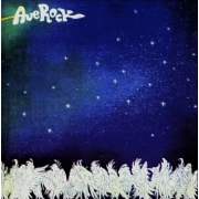 Ave Rock - Ave Rock (LP)