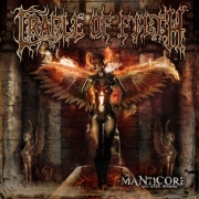 Cradle Of Filth - The Manticore & Other Horrors (Limited Edition CD)