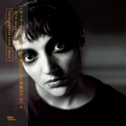 This Mortal Coil - Blood (CD)