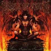 Cradle of Filth - Bitter Suites To Succubi (LP)