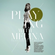 Various - Playing With Melina (CD)